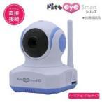 日本アンテナ INE(アイネ) ドコでもeyeSmart HD SCR02HD