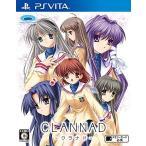 CLANNAD - クラナド - PS Vita プロトタイプ (分類:PlayStation Vita ソフト)