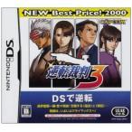 逆転裁判3 NEW Best Price!2000[送料無料]