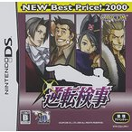 逆転検事 NEW Best Price ! 2000[送料無料]