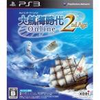 大航海時代 Online 2nd Age 通常版 PS3 コーエーテクモゲームス (分類:プレイステーション3(PS3) ソフト)