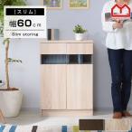 カウンター下収納 キッチン収納 棚 食器棚 おしゃれ 北欧 幅60cm