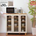 食器棚 おしゃれ 収納 北欧 ロータイプ スリム キッチン収納