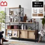 本棚 食器棚 3段 おしゃれ ハンガーラック レンジ台 収納棚 オープンラック 北欧