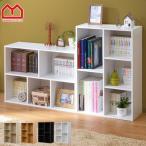 本棚 書棚 A4対応 オープンラック マガジンラック 木製 おしゃれ