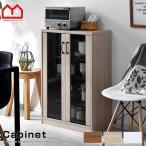 食器棚 カップボード 食器棚 ミニ