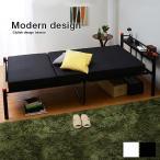 ベッド パイプベッド シングルベット ロータイプ 安い