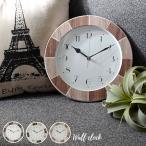壁掛け時計 掛け時計 掛時計 時計 おしゃれ 北欧 壁掛け かけ時計 安い