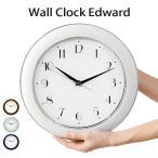 壁掛け時計 掛け時計 掛時計 時計 おしゃれ デザイン 北欧 安い