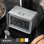 電波時計 置き時計 デジタル時計 自動時刻設定 自動補正 温度計付 目覚まし時計