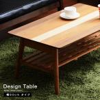 ローテーブル 折りたたみテーブル センターテーブル 幅80cm