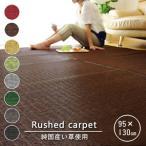 日本製 い草マットレス 95×130cm 純国産 1畳 無地 安い