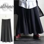 ロングスカート 黒 メンズ モード系 ファッション ブラック minority レディース 日本製 原宿系 個性的 ボトムス メンズスカート