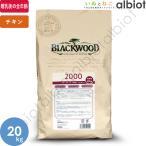 ブラックウッド 2000 ドッグフード 20kg (5kg×4)