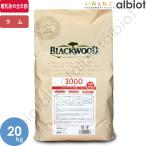 ブラックウッド 3000 ドッグフード 20kg (5kg×4)