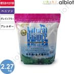 ショッピングナチュラル (10%増量中) ナチュラルバランス スウィートポテト&ベニソン 2.27kg