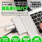 USB  �ϥ� Type C MacBook���� ���ťݡ��� MacBook (USB 3.0 , Micro SD/SD�����ɥ꡼���� USB Type-C )