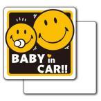 スマイリー ステッカー SMILEY ドライブサイン  2way SFD-07 BABY in CAR!!