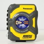 【中古】Panasonic【パナソニック】海外買い付け・直輸入SHOCKWAVE・ショックウェーブカセットプレイヤーイエローxグレー SW-5