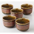 ショッピング父の日 ギフト コーヒー ギフト 食器 和食器 鉄釉織部駒筋 陶碗揃 ギフトセット プレゼント 箱入り お祝い