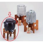 焼酎サーバー 酒器 黒陶釉吹マルチサーバ1.8L