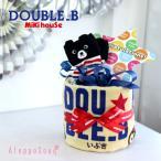 出産祝い おむつケーキ 名入れ無料 ミキハウス ダブルB ソックス付 1段 ダイパーケーキ