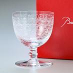バカラ グラス Baccarat ローハン ワイングラス 10cm 210cc 大(L) 1510103