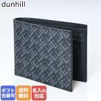 ダンヒル dunhill 二つ折り財布 メンズ シグネチャー ブラック 21R2300LT001R 名入れ可有料