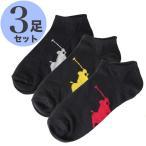 ポロ ラルフローレン メンズ ソックス 靴下 ビッグポニー 3足セット ブラック 827025PK BLACK 【メール便可164円】