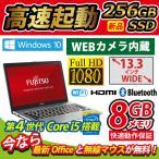 ��®SSD��� ����̵�� ��ťѥ����� �Ρ��� �ٻ��� FUTRO MS936 Windows10 13.3�� �ե�HD ����4GB Wi-Fi Bluetooth HDMI Web�����