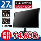 送料無料 中古液晶モニター IO-DATA アイ・オー・データ LCD-MF276XDB /27型ワイド/デジタル・アナログ・HDMI対応/スピーカー搭載/フルHD対応1920×1080/