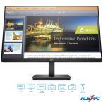 ショッピング20インチ 送料無料 中古液晶モニター HP ProDisplay P201 /20インチワイド/1600×900/アナログ・デジタル/