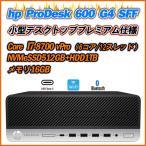 送料無料 中古パソコン ノート 富士通 LIFEBOOK P772/F /12.1型ワイド/Windows10/第3世代Core i5/メモリ8GB/HDD320GB/無線LAN/