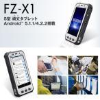 ����̵�� ��ť��֥�å� LENOVO ��Υ� YOGA TABLET8  SIM�ե/8�����/16GB/ξ�̥����/Wi-Fi