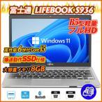 送料無料 中古パソコン デスクトップ FUJITSU 富士通 ESPRIMO D583/GX /Win7Pro/第4世代Core i5/メモリ4GB/HDD250GB/スーパーマルチドライブ