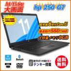 今ならSSD240GBから新品SSD360GBへ無料増量中!
