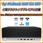 送料無料 中古液晶モニター HP ZR2440w /24インチワイド/1920×1200/DVI/HDMI/IPSパネル/