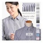 ブラウス  ワイシャツ 長袖 定番 ビジネス フォーマル OL /l-25-d4【制服】 メール便で送料無料【10】【2枚でメール便1通(袋)発送】