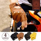 バイク グローブ 夏用 ドライビンググローブ メンズ Attivo 鹿革 半指 手袋 夏 (全4色 4サイズ) ロック バンド 自動車 運転