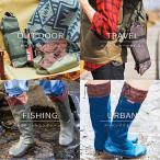 アトム  ポケブー パッカブル 長靴 レディース メンズ 携帯タイプ ATOM 全3色 SS〜3L 農作業 ガーデニング 田植え 作業靴 バイク