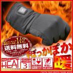 電熱インナーグローブ メンズ ヒーター手袋 Lサイズ ブラック 黒 男性 保温 バイク アウトドア 屋外作業 防寒対策 クリスマス プレゼント 三カ月保証付き
