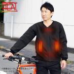 電熱インナージャケット 男女兼用 ブラック S M L XLサイズ 発熱 冷え性対策 家事 屋外作業 三ヶ月保証付き
