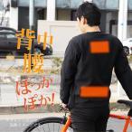 電熱インナージャケット ヒーター付き 男女兼用 ブラック Lサイズ バイク 自転車 通勤 屋外作業 三ヶ月保証付き