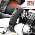 [三ヶ月保証付き 送料無料] めちゃヒート 充電式 電熱インナーパンツ ヒーターズボン 男女兼用 [ブラック/4サイズ] 防寒対策 自転車 通勤 家事 作業 ギフト