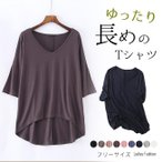 Tシャツ レディース ロング丈 半袖 大きいサイズ ゆったり 長め