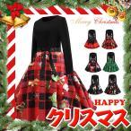 クリスマス ワンピース パーティードレス レディース サンタ服 仮装 コスチューム