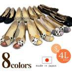Yahoo Shopping - パッチワーク フラットシューズ 4L 日本製 ラウンドトゥ バレエパンプス バレーシューズ ローヒール 痛くない 送料無料