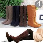 Yahoo Shopping - フラット スエード ロングブーツ 3cm インヒール ぺたんこ シークレット ブーツ ペタンコ  ルーズ スエード レディース靴 送料無料