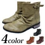 Yahoo Shopping - コロンとしたトゥが可愛い アンクル丈 ぺたんこ ショートブーツ ミドル ブーツ くしゅくしゅ ルーズ 送料無料