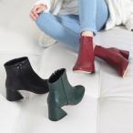 ショートブーツ チャンキーヒール 太ヒール シンプル サイドジップ ブーツ レディース 秋 ファッション レディース 靴 婦人靴 30代 40代